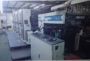 1999 Mitsubishi daiya 3h4 sapc sheet fed offset printing machine