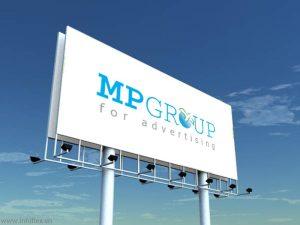 Thiết kế in bảng hiệu hiflex khổ lớn quảng cáo chuyên nghiệp giá rẻ tại quận 1