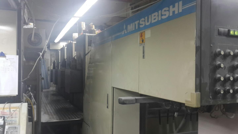 1990 Mitsubishi 3F4-5